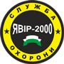Явір-2000, Полтава