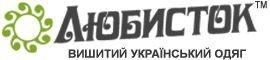 Любисток, Тернопіль
