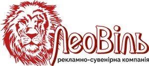 Леовіль Львів