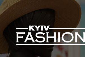 Компанія «RІCOMA Україна» представить нові рішення для розвитку бізнесу на виставці KYIV FASHION-2020